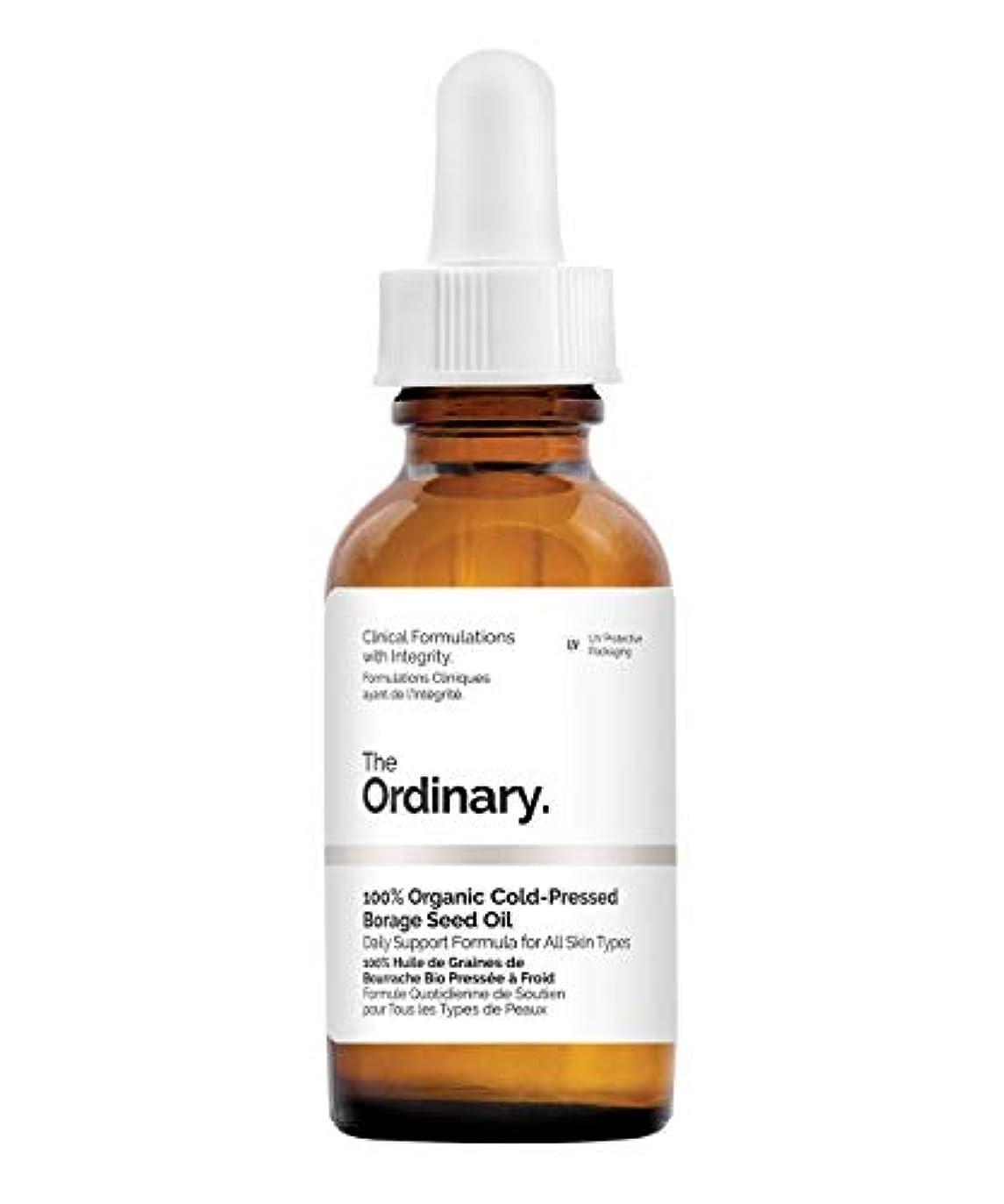 飾り羽はねかける爆発するThe Ordinary 100% Organic Cold-Pressed Borage Seed Oil 30ml