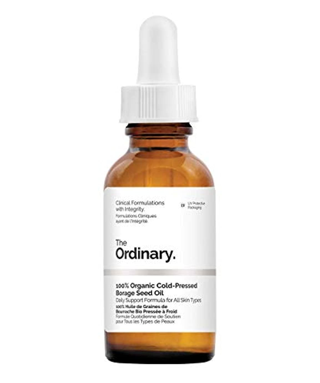 リネン申し込む帝国主義The Ordinary 100% Organic Cold-Pressed Borage Seed Oil 30ml