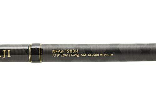Abu Garcia アブガルシア Abu Garcia キャスティング ロッド スピニング NORTHFIELD AKIAJI NFAS-1203H