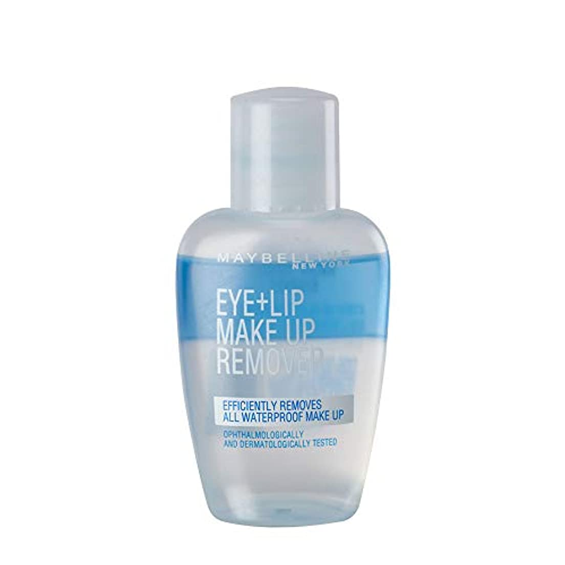 財産サンプル迅速Maybelline New York Biphase Make-Up Remover, 40ml