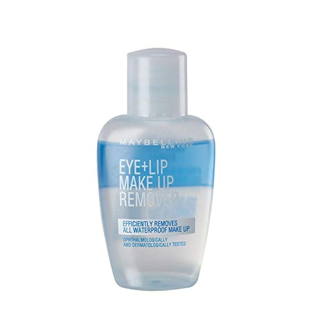 大胆なコインランドリーランドマークMaybelline New York Biphase Make-Up Remover, 40ml