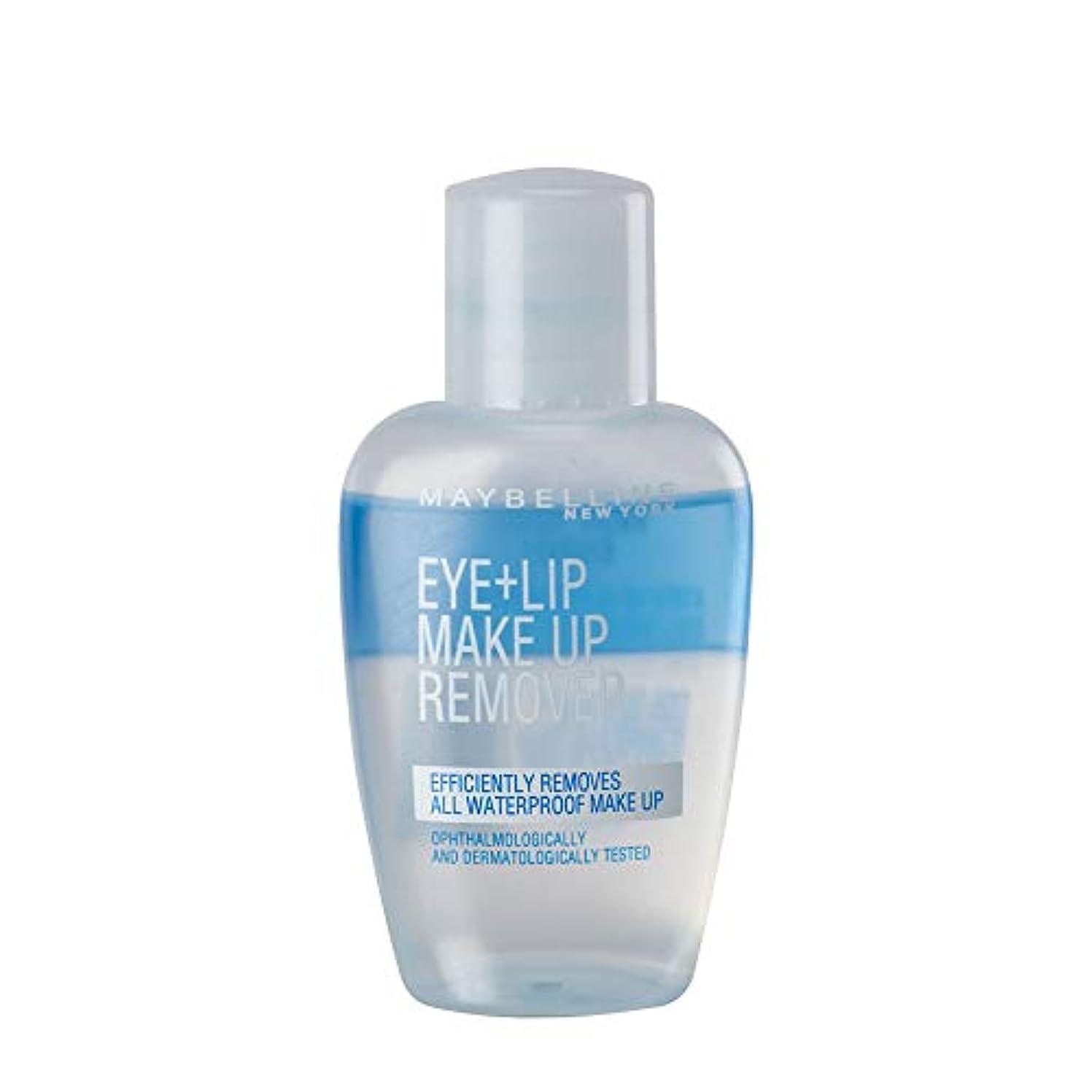 パトワソフトウェアライナーMaybelline New York Biphase Make-Up Remover, 40ml