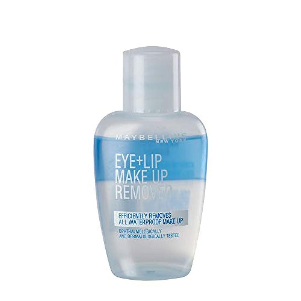護衛ハドル明るいMaybelline New York Biphase Make-Up Remover, 40ml