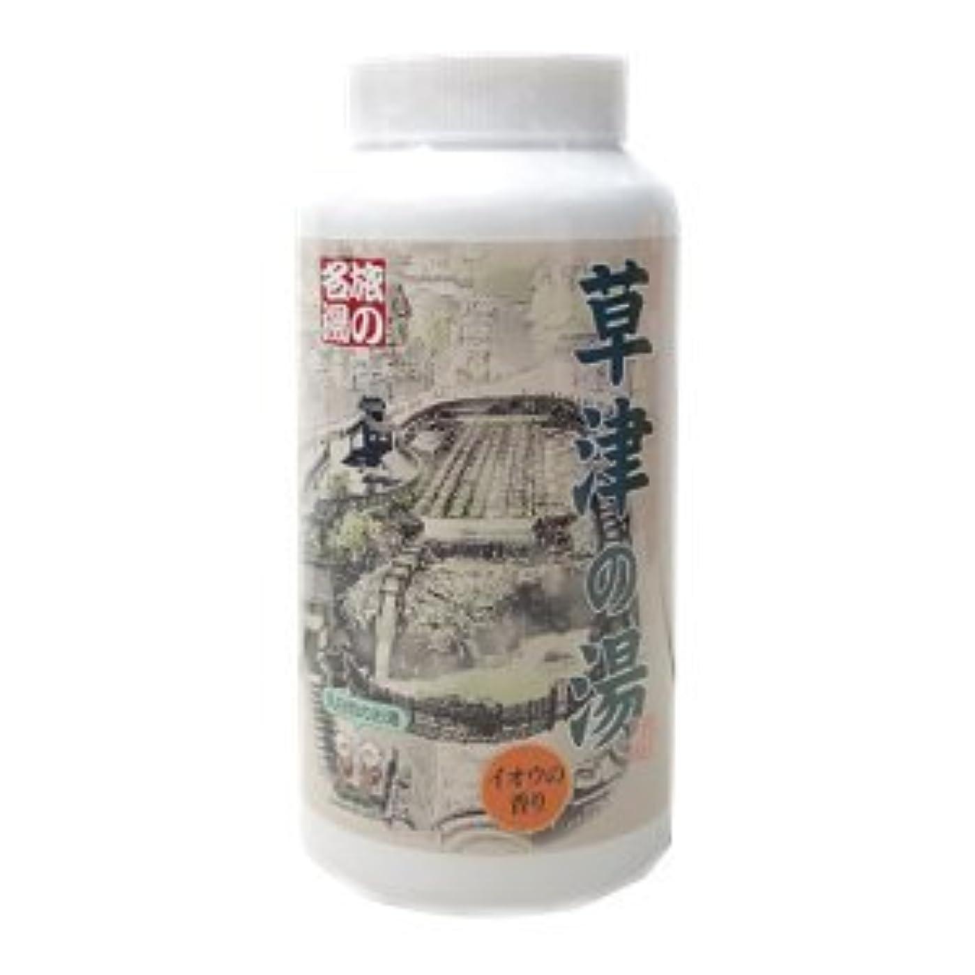 一月上に気取らない草津の湯入浴剤 『イオウの香り』 乳白色のお湯 500g 20回分