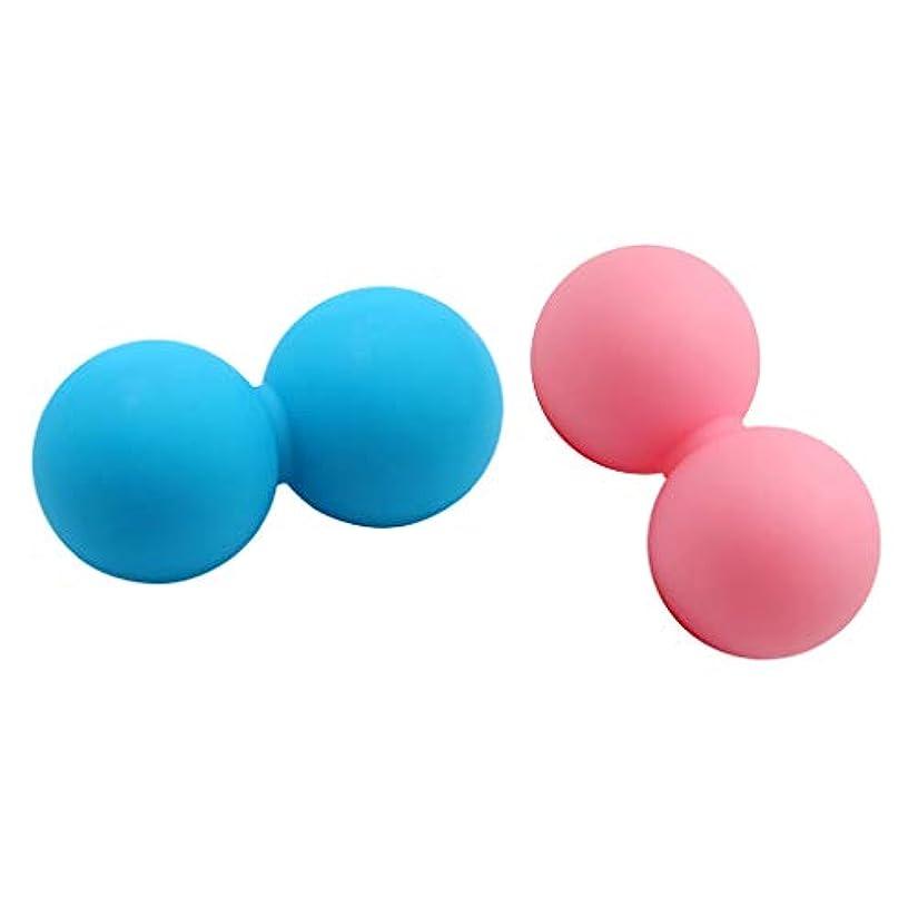 シンジケート騙す製造業マッサージボール ピーナッツ ダブルラクロスマッサージボール リガーポイント ツボマッサージ 2個入