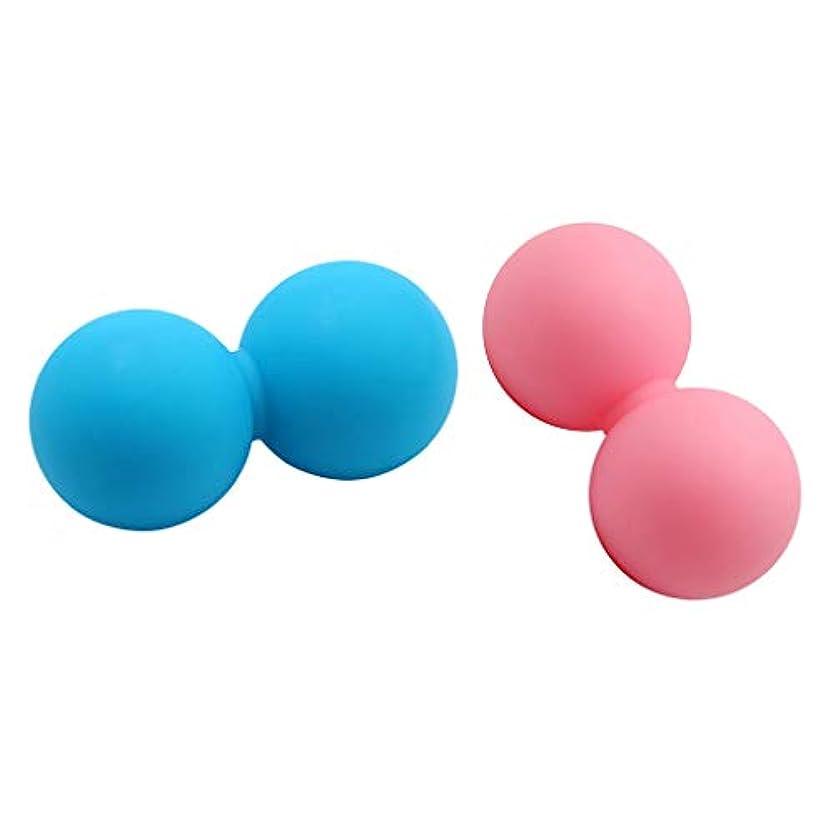 是正自分を引き上げる蒸留するマッサージボール ピーナッツ ダブルラクロスマッサージボール リガーポイント ツボマッサージ 2個入