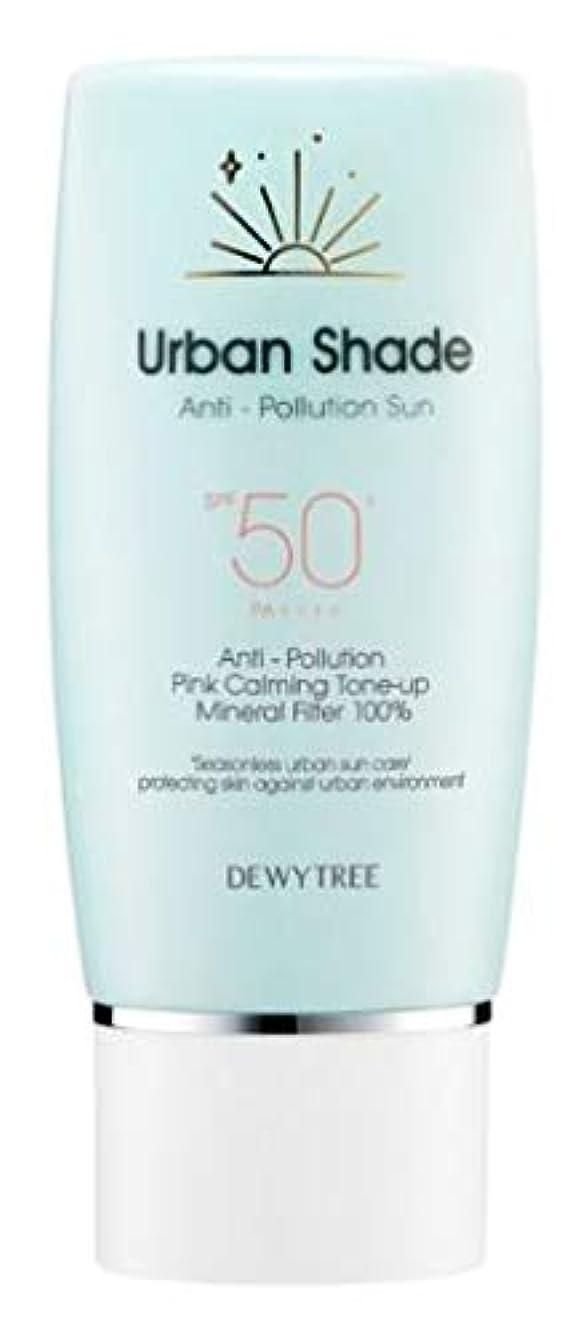 ウェブスリッパセント[DEWYTREE] Urban Shade Anti-Pollution Sun SPF50+ PA++++/ [デューイツリー]アーバンシェードアンチポールションサンSPF50+ PA++++ [並行輸入品]