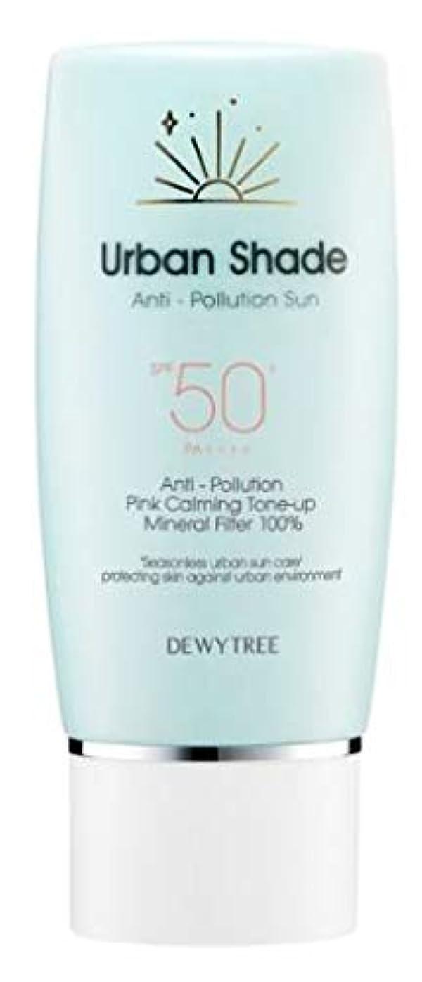 違法シェルスナッチ[DEWYTREE] Urban Shade Anti-Pollution Sun SPF50+ PA++++/ [デューイツリー]アーバンシェードアンチポールションサンSPF50+ PA++++ [並行輸入品]