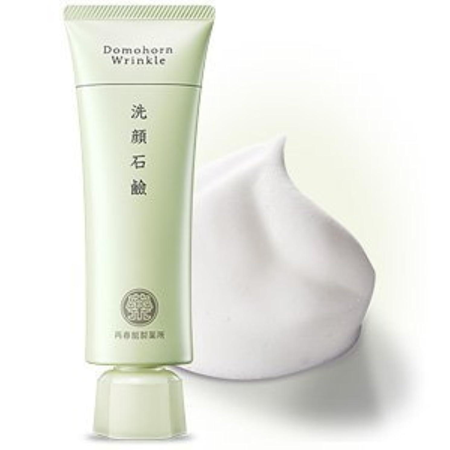 くぼみブルーベル香ばしい【濃密泡で毛穴対策にも】ドモホルンリンクル 洗顔石鹸 約60日分