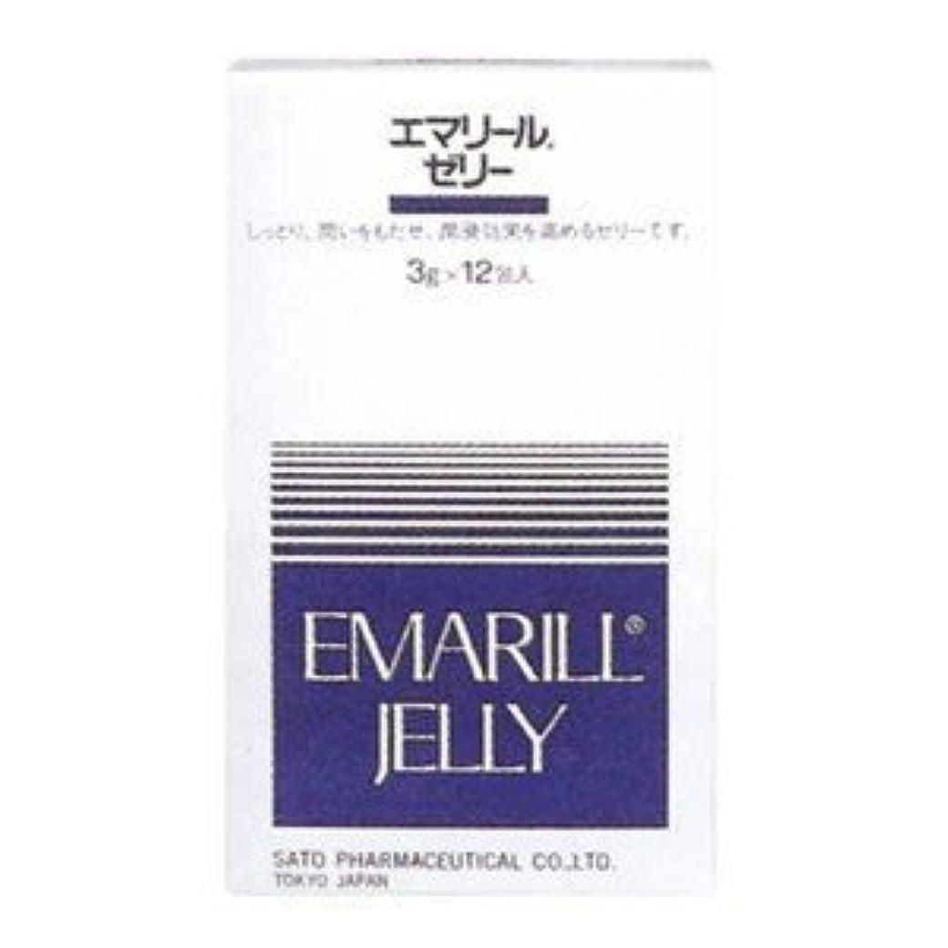 狂人増強するまっすぐにする【佐藤製薬】エマリール ゼリー 3g×12包