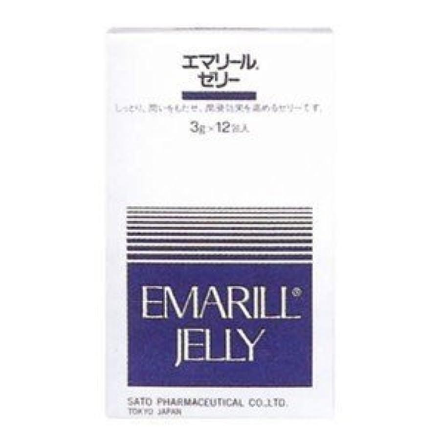 メトロポリタン販売計画疎外【佐藤製薬】エマリール ゼリー 3g×12包