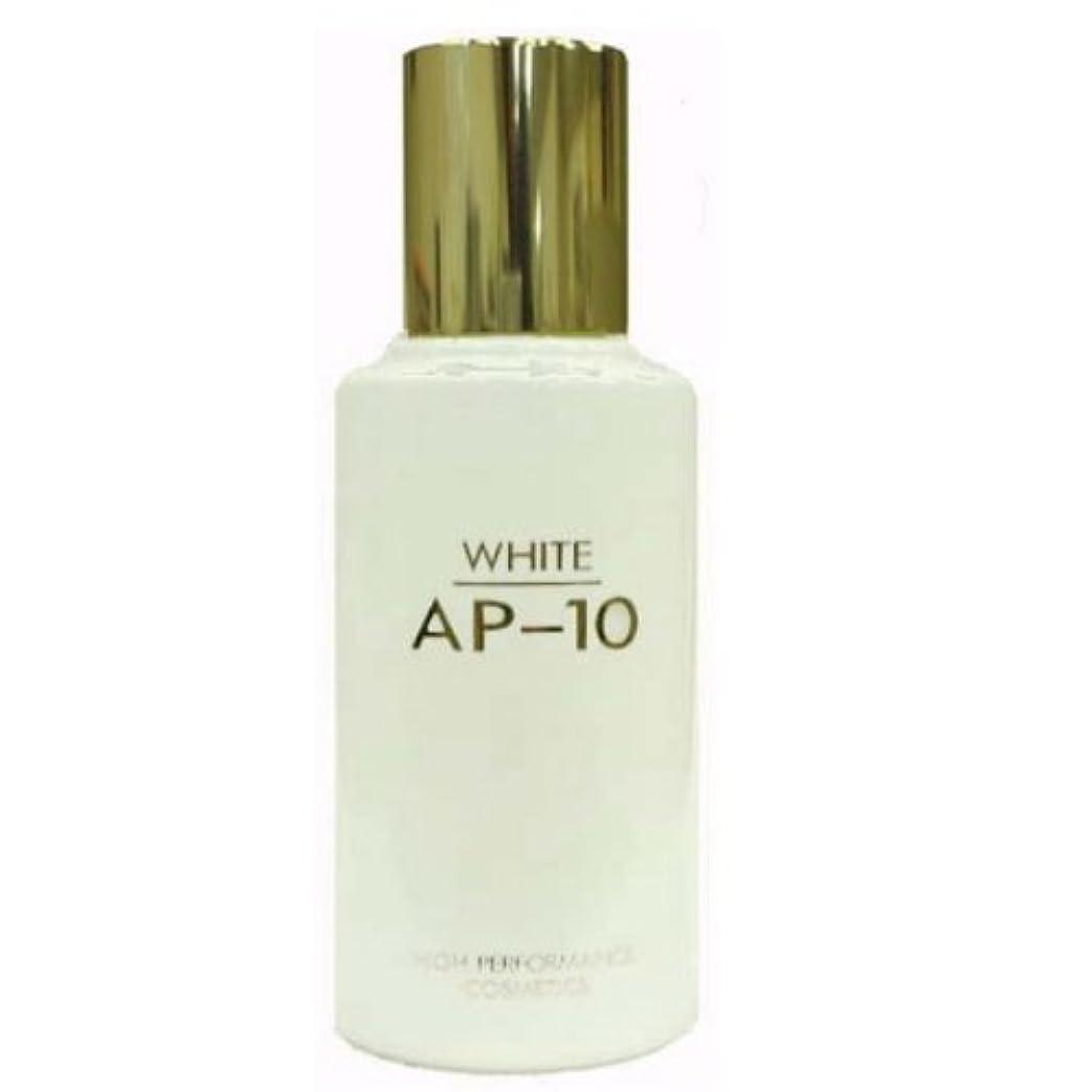 リスナー省連鎖ホワイトAP-10