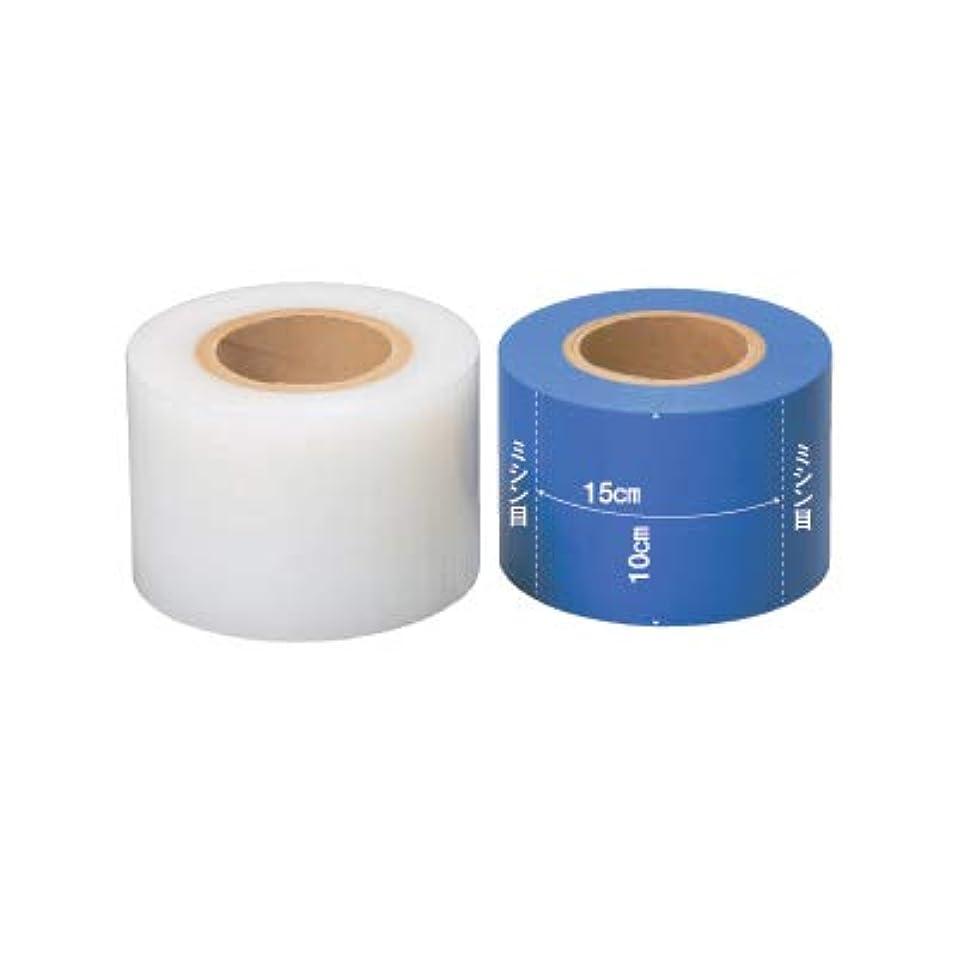 通貨ママフクロウ(ロータス)LOTUS バリアフィルムテープ 10cm×180m (保護用テープ ミシン目あり) (ブルー)