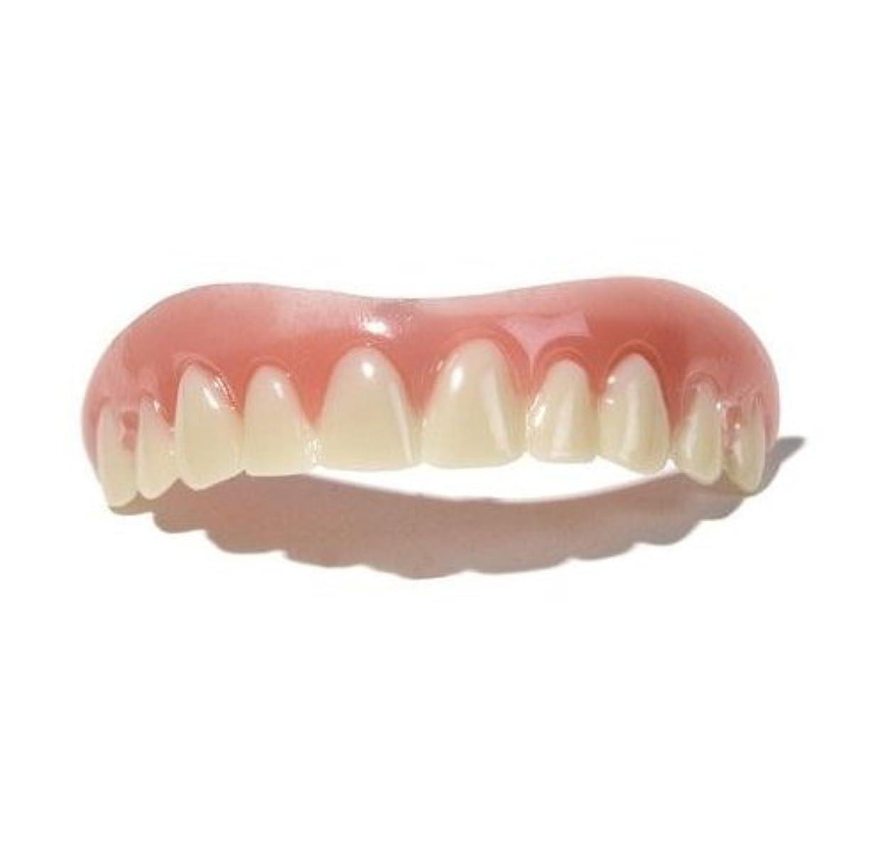 ソース受け継ぐ広範囲インスタント 美容 つけ歯 上歯(free size (Medium)) [並行輸入品]