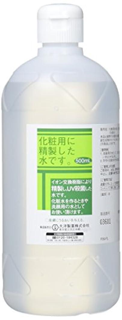 白い静める望む化粧用 精製水 HG 500ml