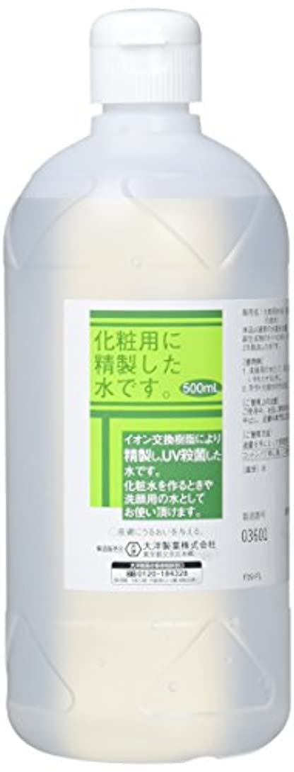 に対して創始者極地化粧用 精製水 HG 500ml