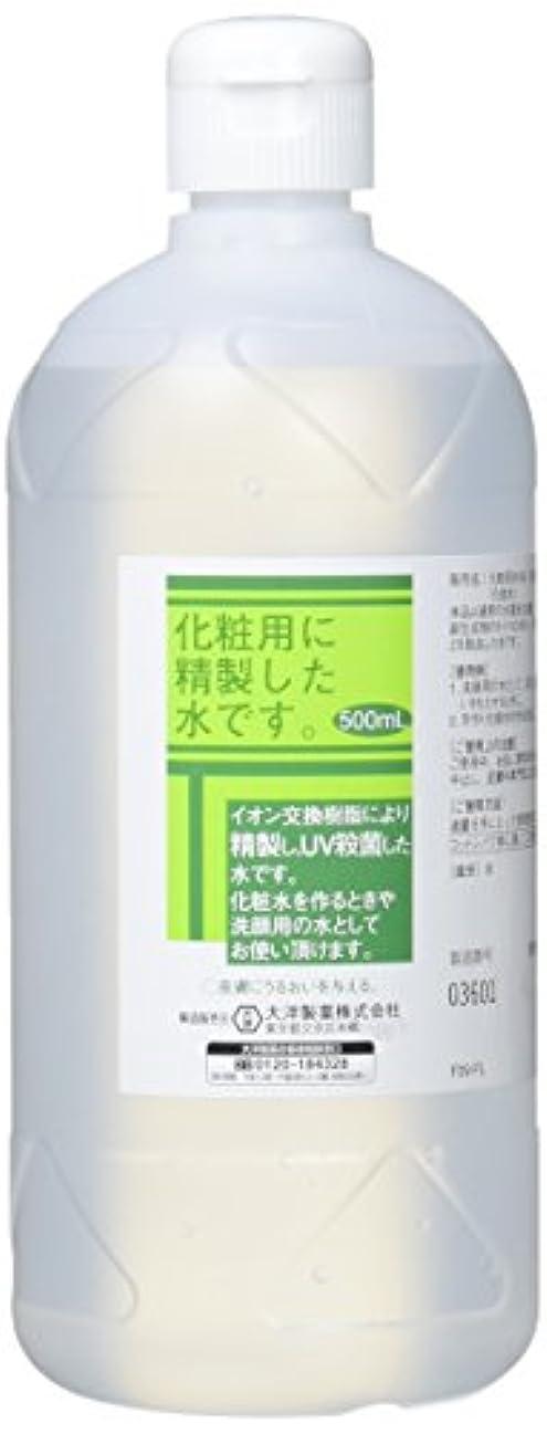 確かにやさしくヒューム化粧用 精製水 HG 500ml