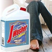 ジーンズ専用洗剤ジェイウォッシャー(1L) 36430