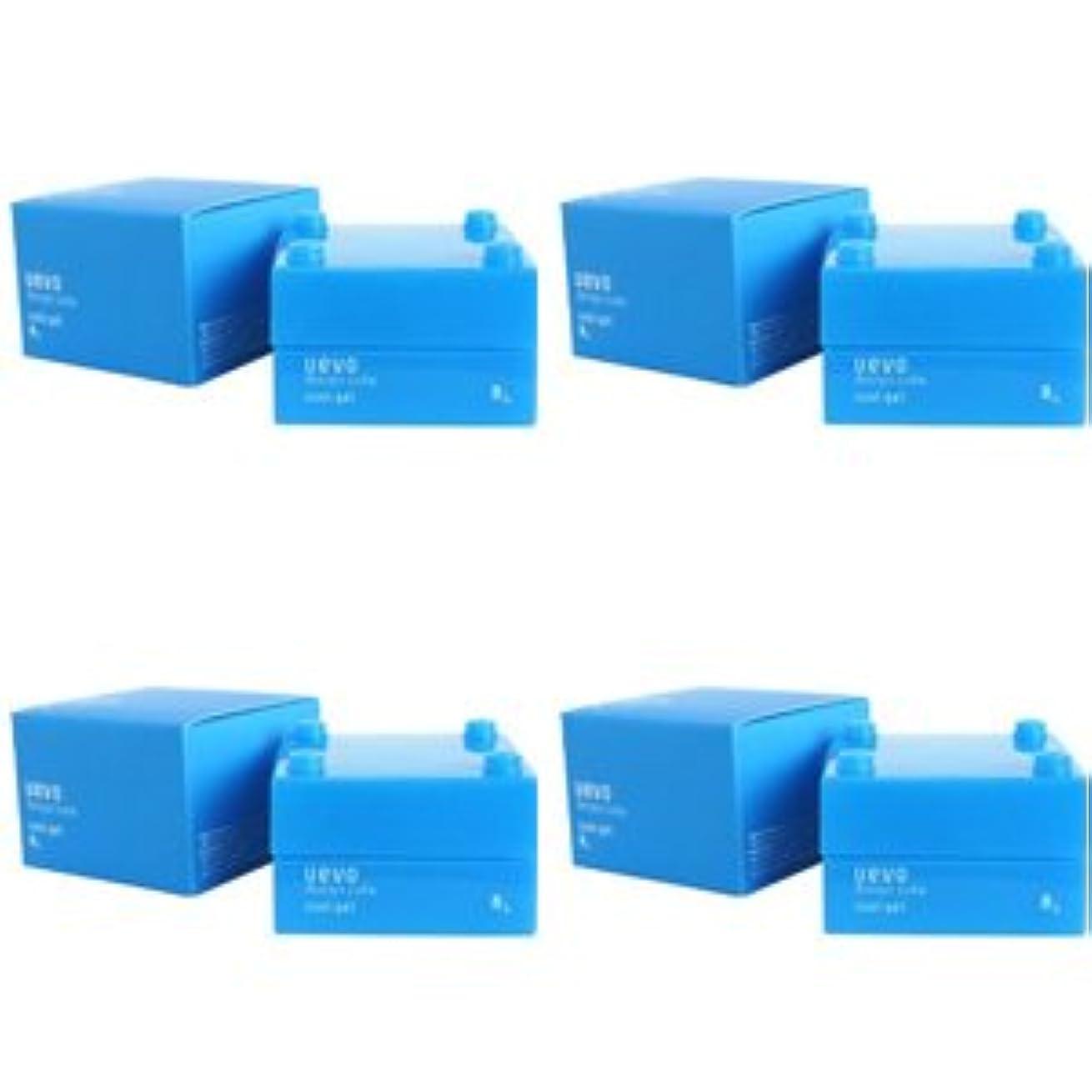 不毛敬意を表する振動させる【X4個セット】 デミ ウェーボ デザインキューブ クールジェル 30g cool gel DEMI uevo design cube