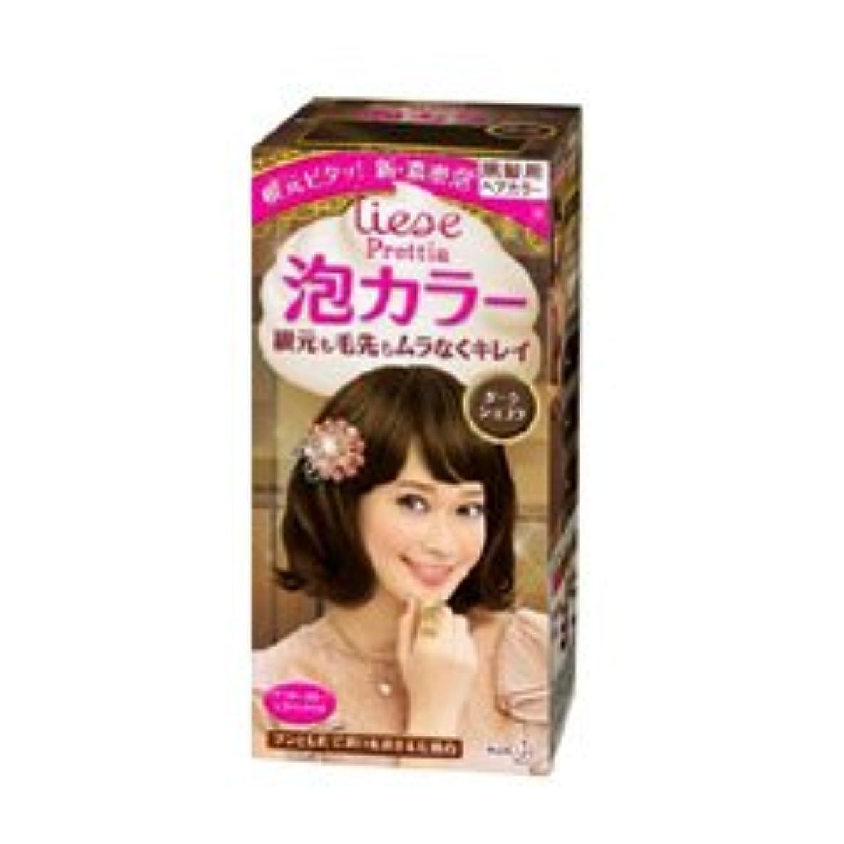 クリーナー女の子おっと【花王】リーゼプリティア 泡カラー ダークショコラ