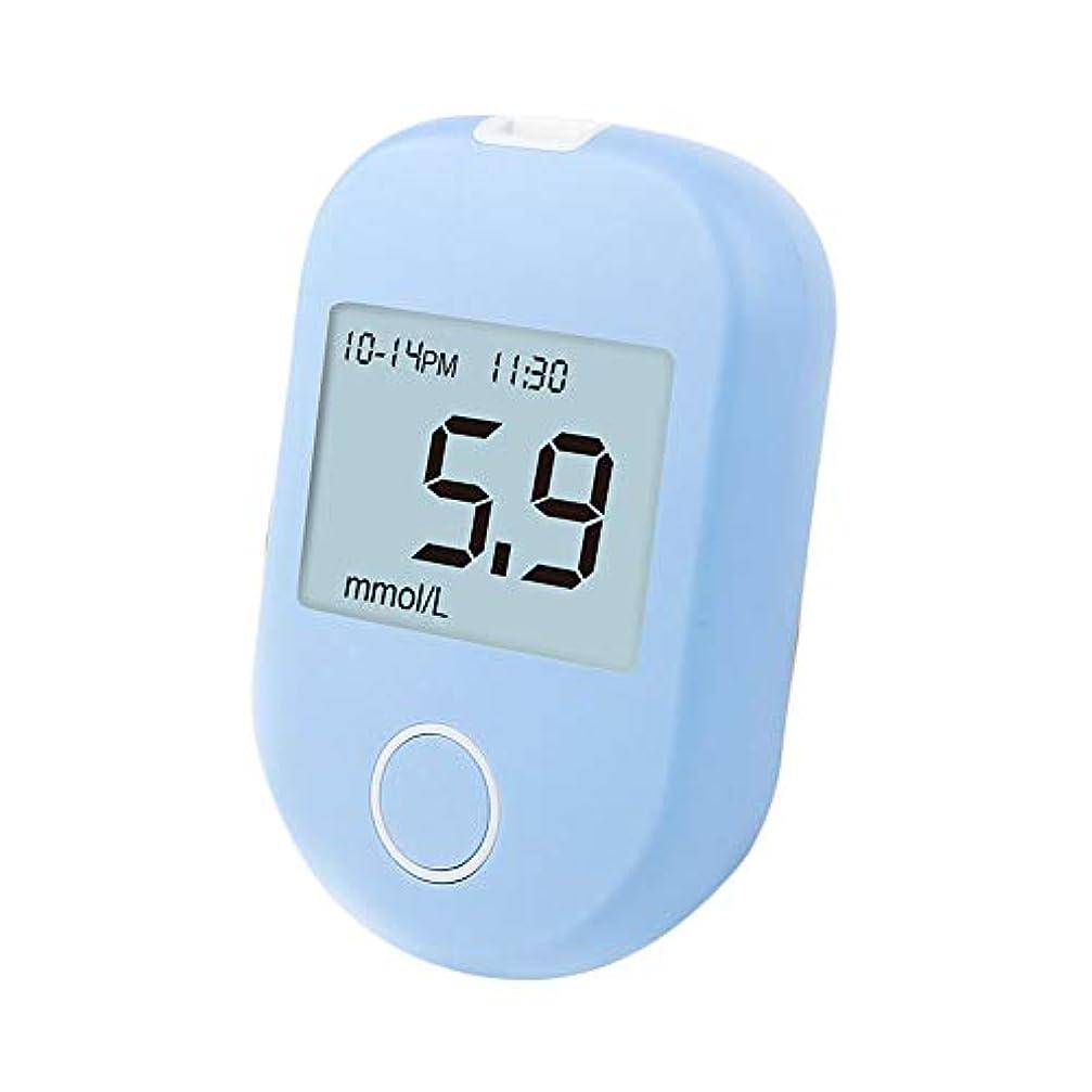 血糖テスター家庭用試験紙血糖測定器50枚、糖尿病モニタリング血糖測定器糖尿病試験紙ランセット