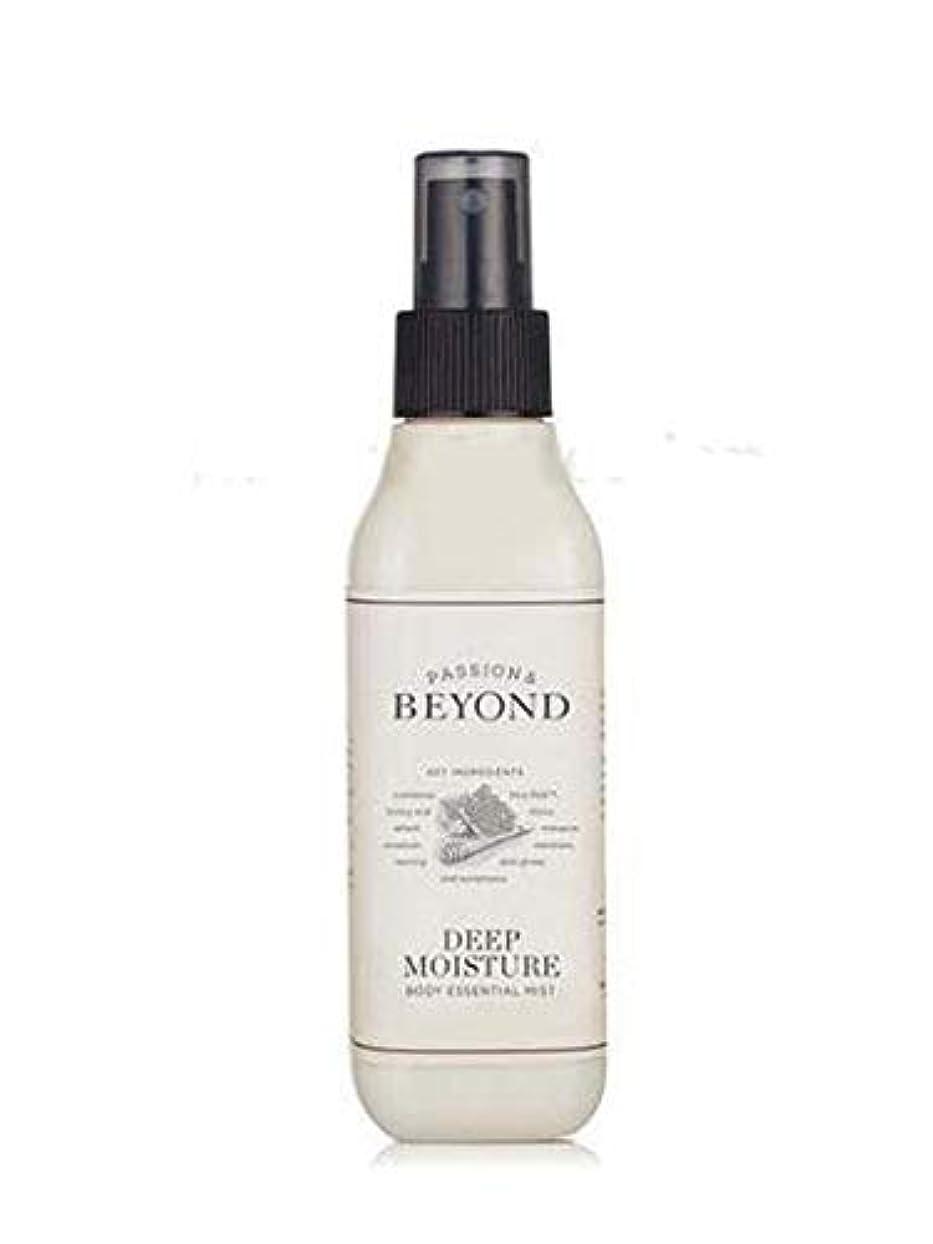 引き付けるその結果利用可能[ビヨンド] BEYOND [ディープモイスチャー ボディ ミスト 100ml] Deep Moisture Body Essential Mist 100ml [海外直送品]