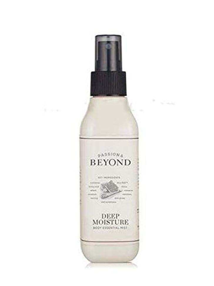 いちゃつく舞い上がるチャレンジ[ビヨンド] BEYOND [ディープモイスチャー ボディ ミスト 100ml] Deep Moisture Body Essential Mist 100ml [海外直送品]