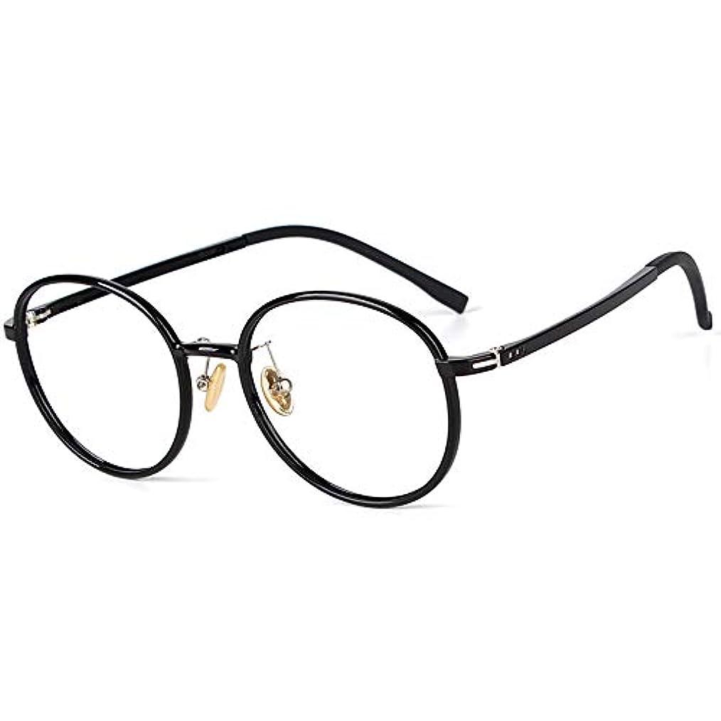 預言者挨拶キャプチャー老眼鏡、スタイリッシュな抗疲労透明メガネ、男性用と女性用の老眼鏡に最適、メガネケース