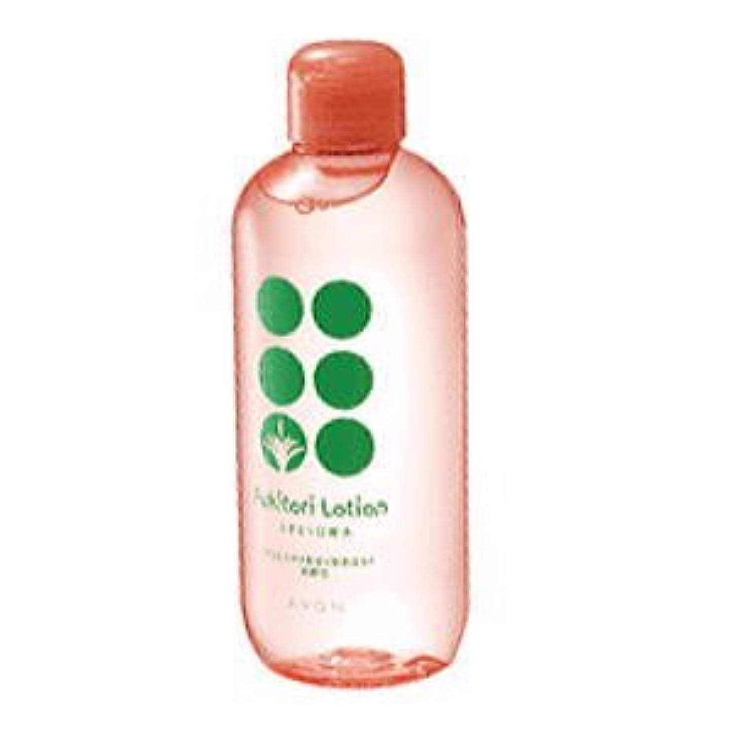 ゴミ箱を空にする宿る予言するエイボン ふきとり化粧水 250ml