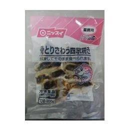 ニッスイ 骨とり さわら西京焼き 200g 【冷凍】/ニッスイ(3袋)