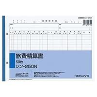 (まとめ) コクヨ 社内用紙 旅費精算書 B5 2穴 50枚 シン-250N 1冊 【×20セット】