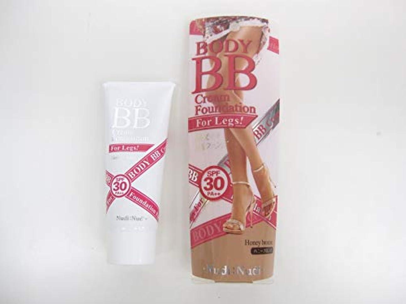 樹皮自分の小麦粉(塗るだけ?美脚ファンデ?SPF30PA++) ボディBBファンデ02 カラー?ハニーブロンズ