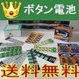 リチウムボタン電池CR1616 10P