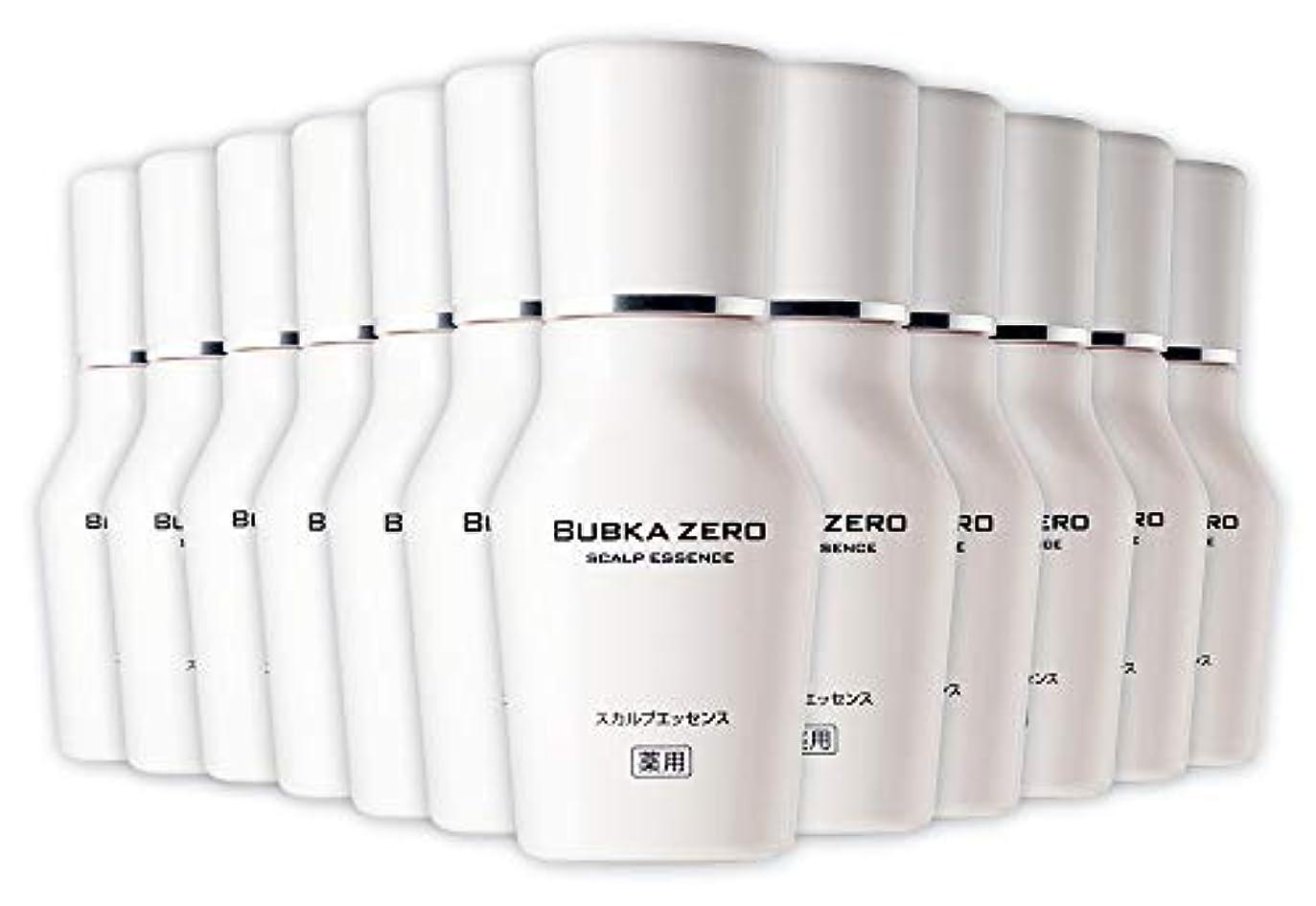トランク樹木予算【医薬部外品】BUBKA(ブブカ)薬用 スカルプエッセンス 育毛剤 BUBKA ZERO (ブブカ ゼロ)12本セット