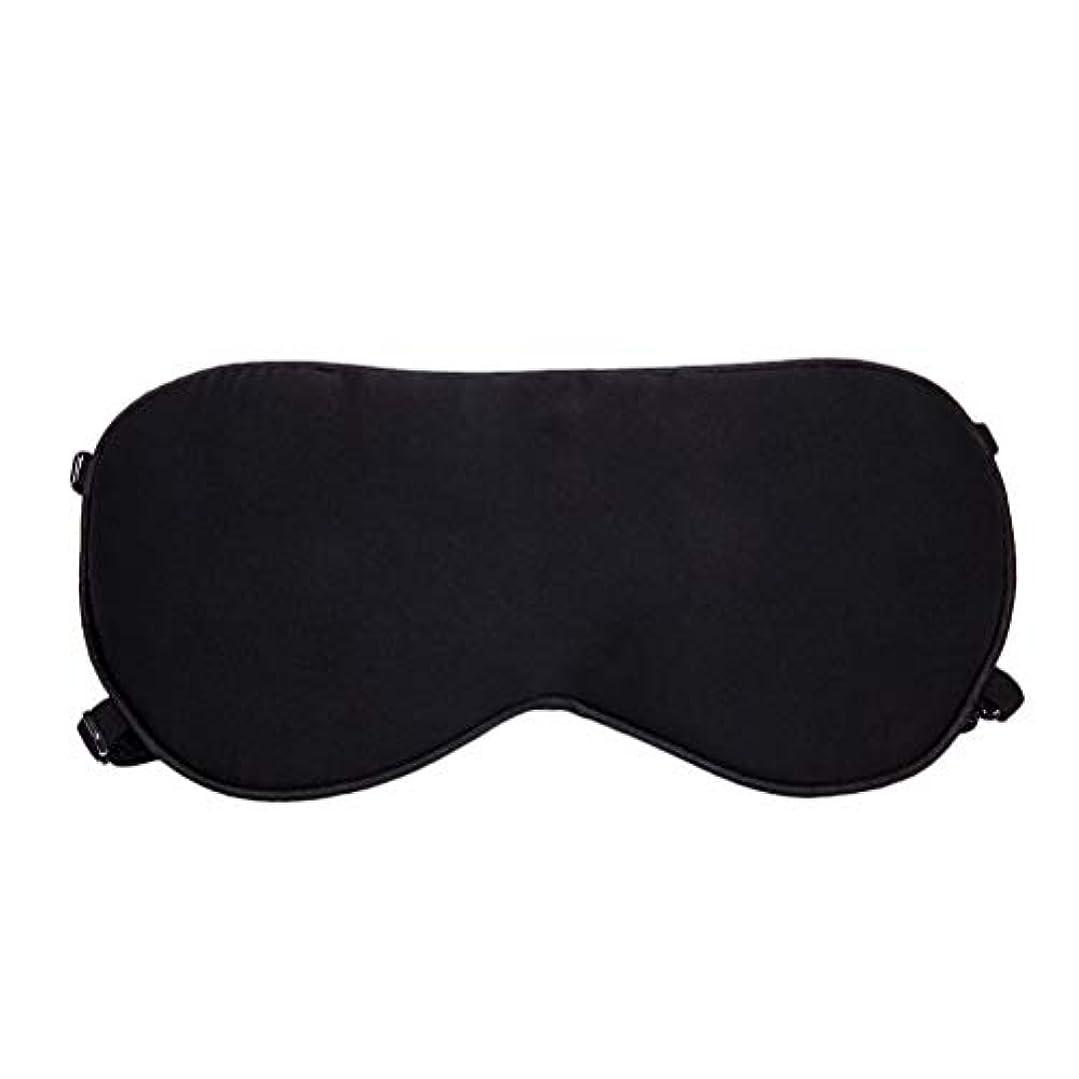 SUPVOX スリーピングマスクシルクアイマスク目隠し調節可能な快適なナイトアイカバー大人子供のためのホームベッド旅行フライトカーキャンプ用(黒)