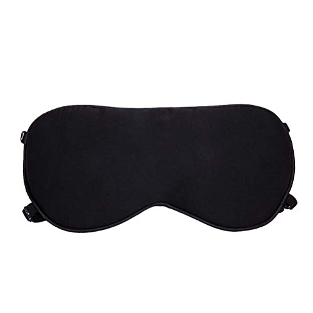 同化ネブ正確なSUPVOX スリーピングマスクシルクアイマスク目隠し調節可能な快適なナイトアイカバー大人子供のためのホームベッド旅行フライトカーキャンプ用(黒)
