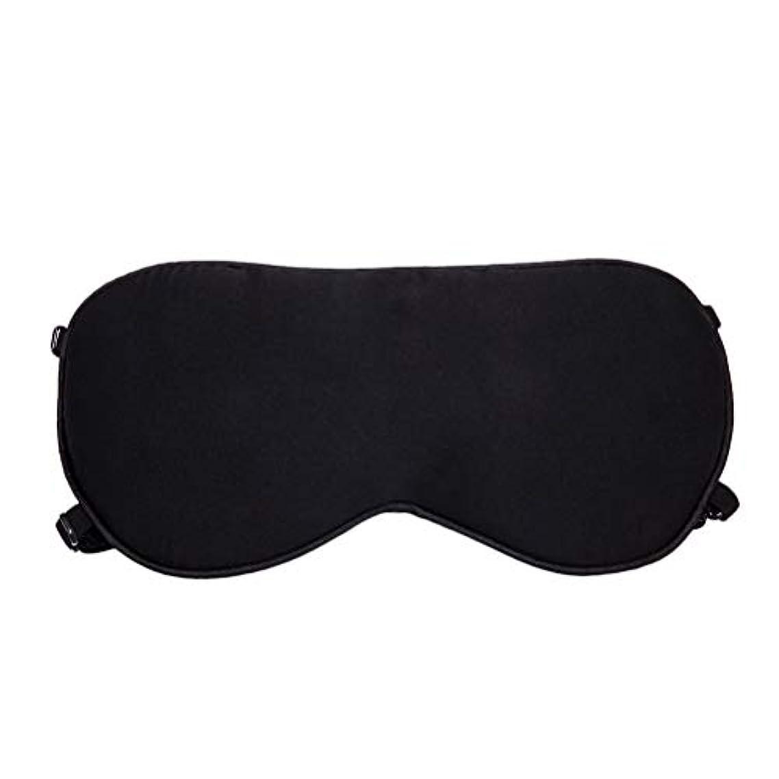 。家族スペードHealifty 調節可能なストラップ付きスリープアイマスク通気性目隠しシェーディングアイパッチ(ブラック)