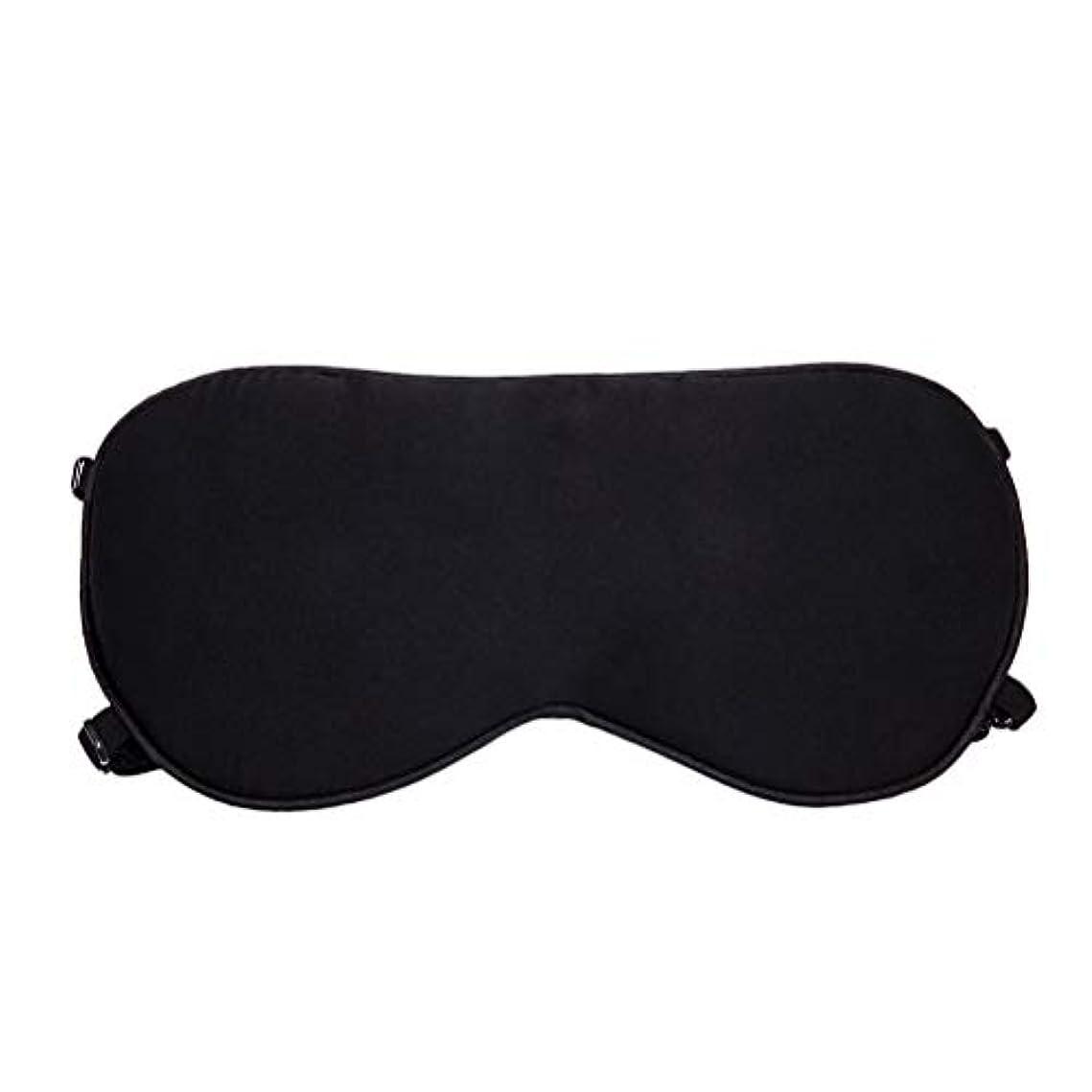 Healifty シルクスリーピングマスクブラインドパッチアイシェード目隠し用睡眠仮眠瞑想黒