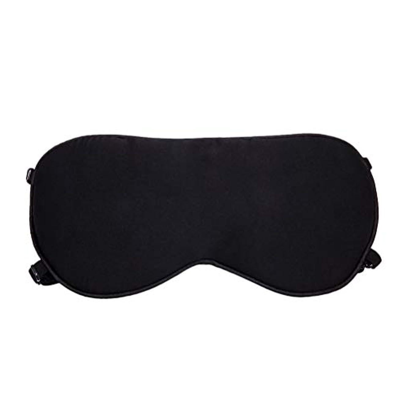 昼寝装備する性的Healifty スリープマスクスリープ目隠し快適なアイプロテクションアイシェード(ダブル調節式ストラップ付)(ブラック)