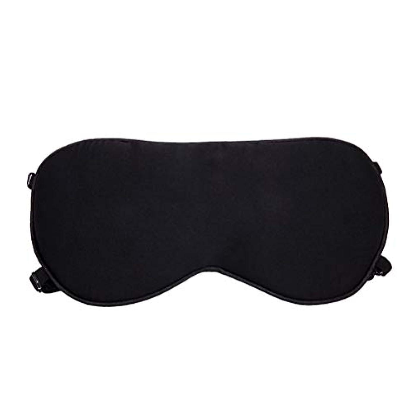 従来の魅力自分を引き上げるHealifty 調節可能なストラップ付きスリープアイマスク通気性目隠しシェーディングアイパッチ(ブラック)