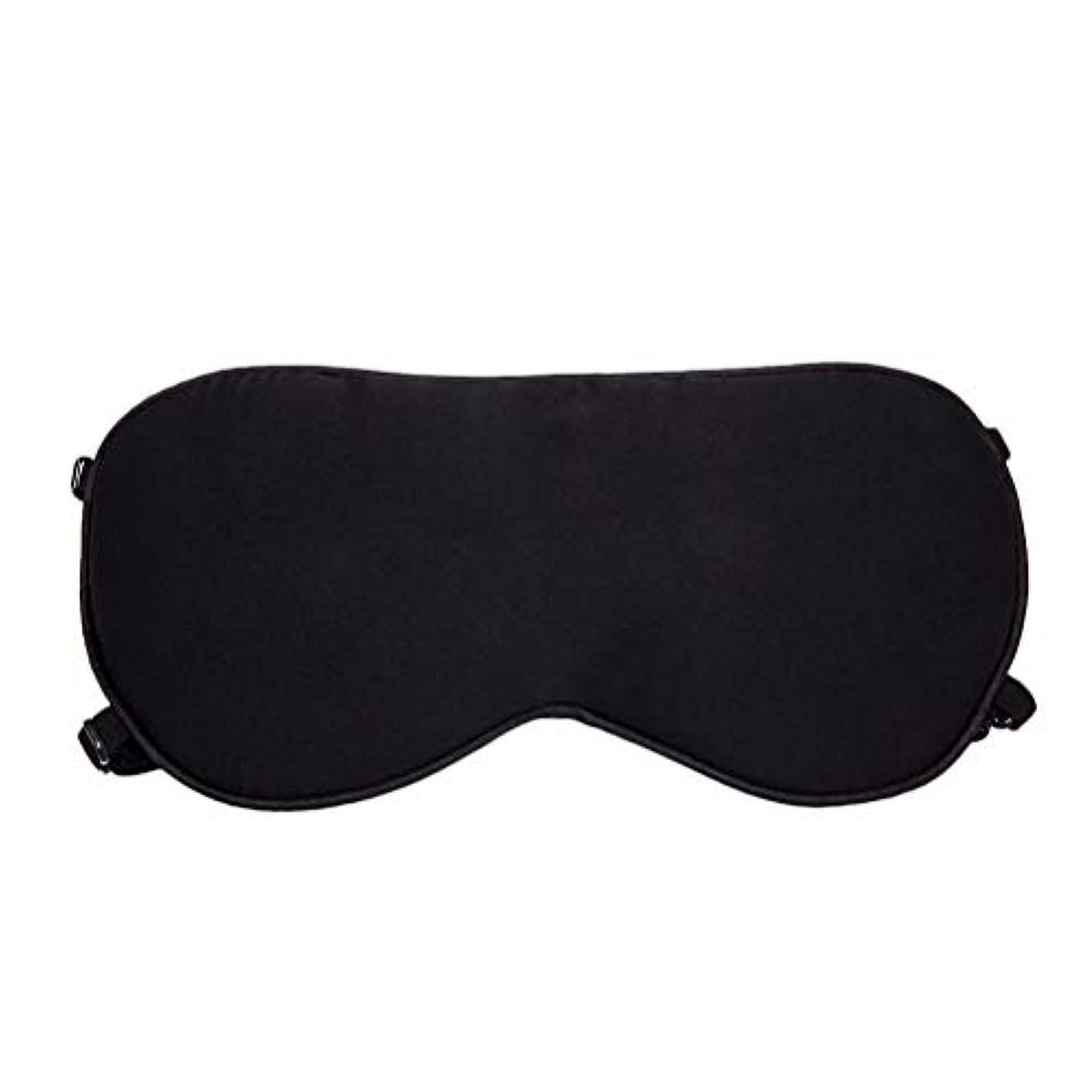 前兆嫌い放置Healifty 調節可能なストラップ付きスリープアイマスク通気性目隠しシェーディングアイパッチ(ブラック)
