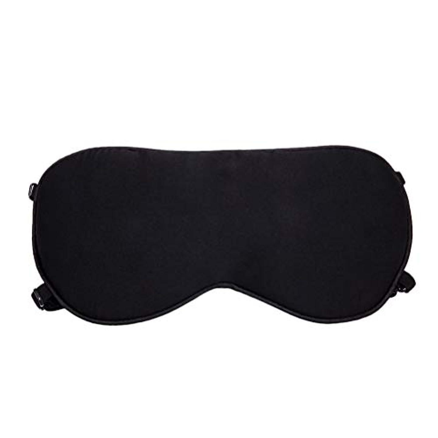 捕虜サンダースフレームワークSUPVOX スリーピングマスクシルクアイマスク目隠し調節可能な快適なナイトアイカバー大人子供のためのホームベッド旅行フライトカーキャンプ用(黒)