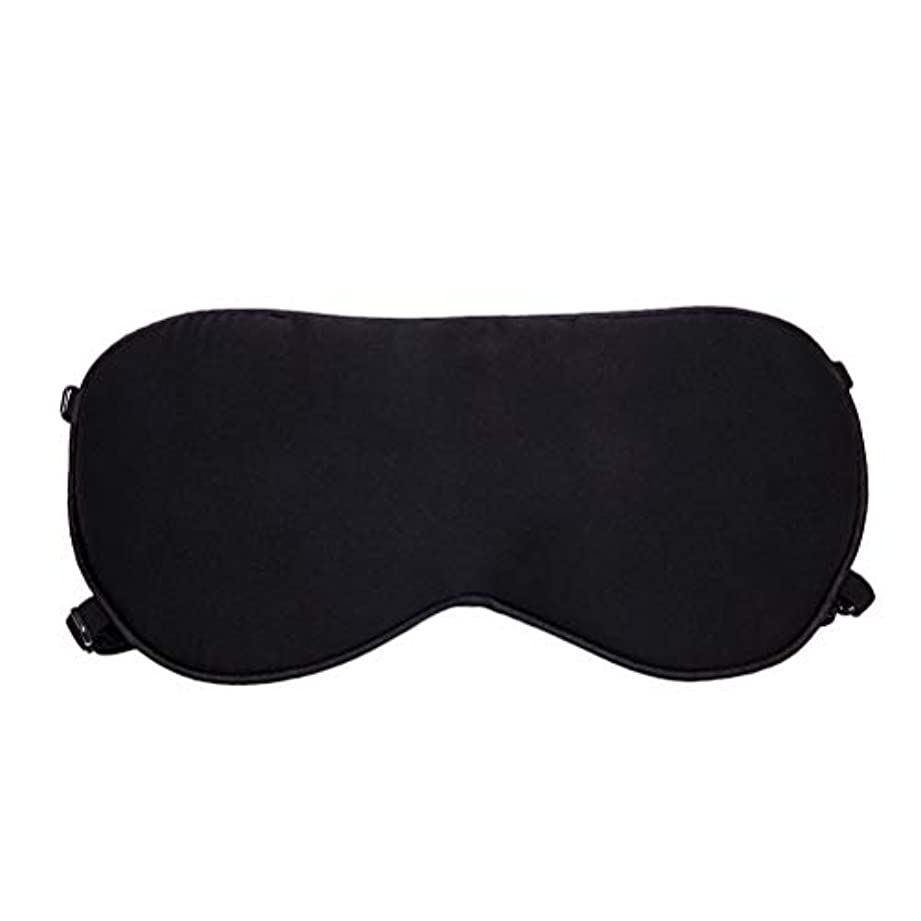 ブレイズ無視八百屋さんHealifty シルクスリーピングマスクブラインドパッチアイシェード目隠し用睡眠仮眠瞑想黒