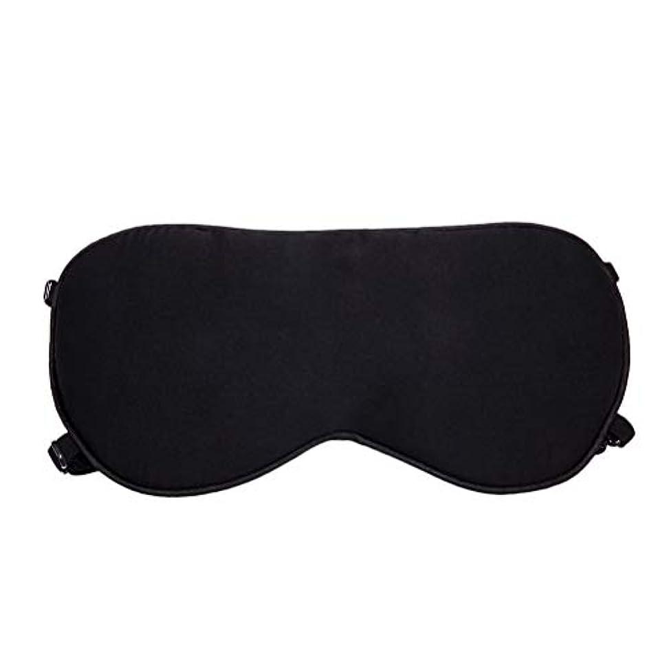 慈悲深いニックネーム論文Healifty シルクスリーピングマスクブラインドパッチアイシェード目隠し用睡眠仮眠瞑想黒