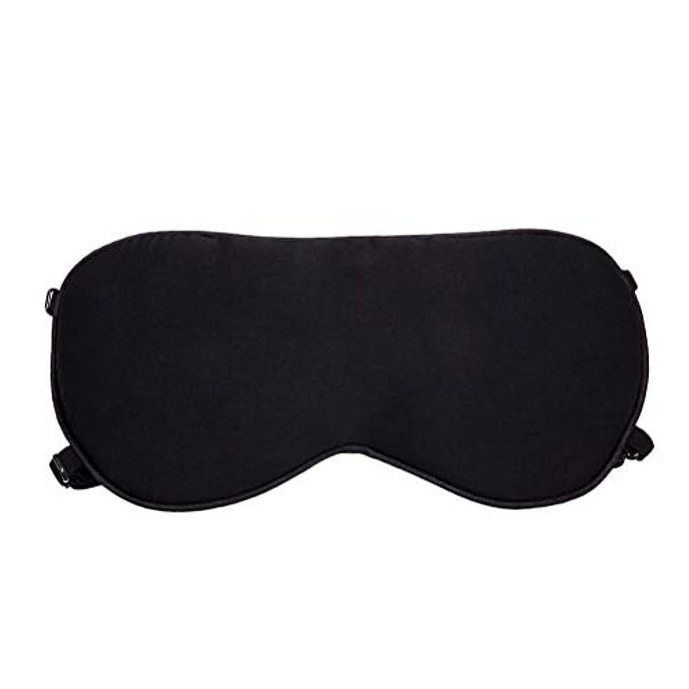 憧れ上に築きますパッドHealifty シルクスリーピングマスクブラインドパッチアイシェード目隠し用睡眠仮眠瞑想黒
