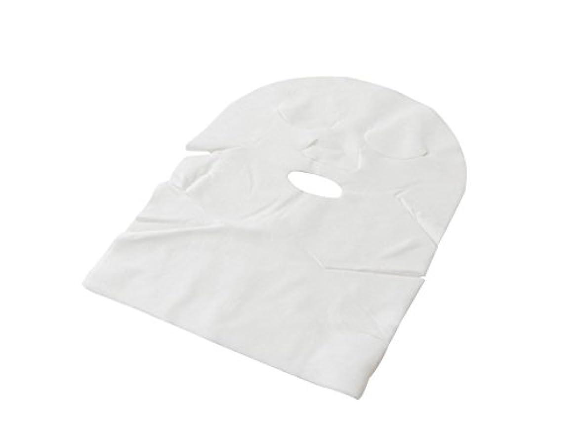 日常的に一会議【業務用 高品質】フェイスマスク フェイスシート ネック付 化粧水パック/ローションパック用