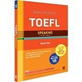 ハッカーズTOEFLのスピーキング(Hackers TOEFL Speaking)5th