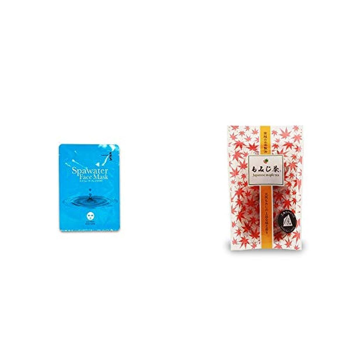 エクステント封筒美徳[2点セット] ひのき炭黒泉 スパウォーターフェイスマスク(18ml×3枚入)?もみじ茶(7パック入)