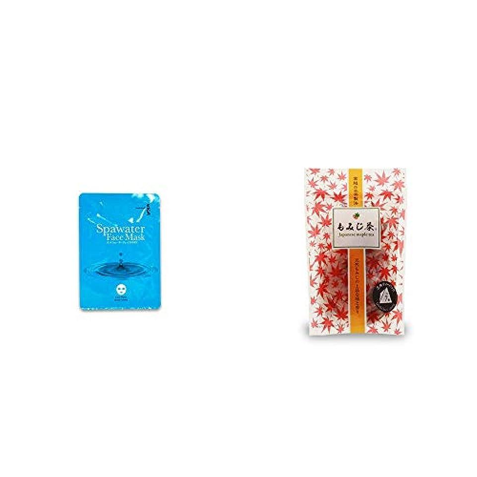 販売計画ミサイル瀬戸際[2点セット] ひのき炭黒泉 スパウォーターフェイスマスク(18ml×3枚入)・もみじ茶(7パック入)