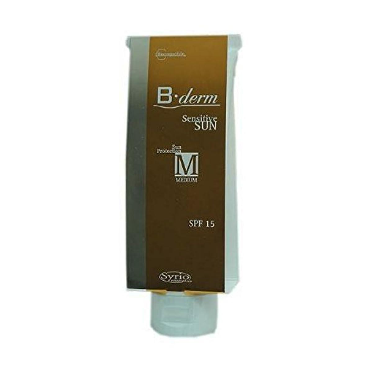 感染する関数不良品B-derm Sun Cream Spf15 125ml [並行輸入品]